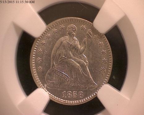 1858 Half Dime Front